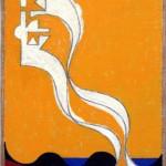 [cml_media_alt id='76']2005_Piccole Visioni_35x45_Tempera Uovo su tela di Scozia_MuseoArteContemporaneaAcqualagna_small[/cml_media_alt]